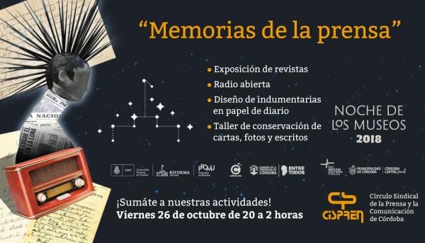 noche-de-los-museos-2018-flyer